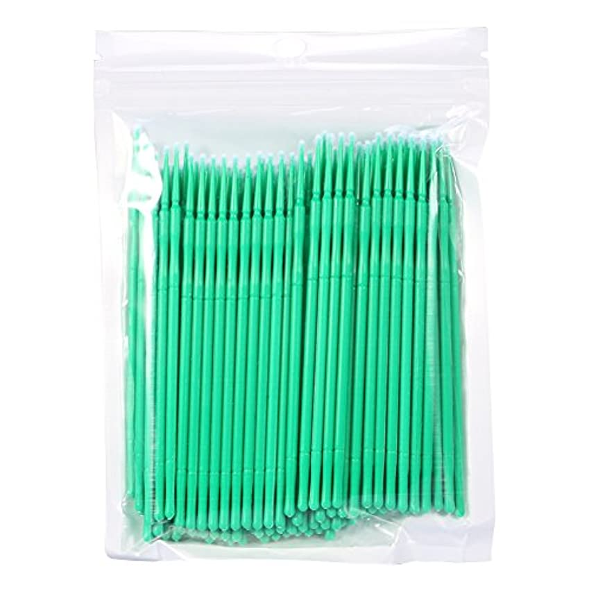 劇作家見る人文4色100PCS 使い捨て可能なまつげブラシ、400個のまつ毛ブラシ 便利(绿色)
