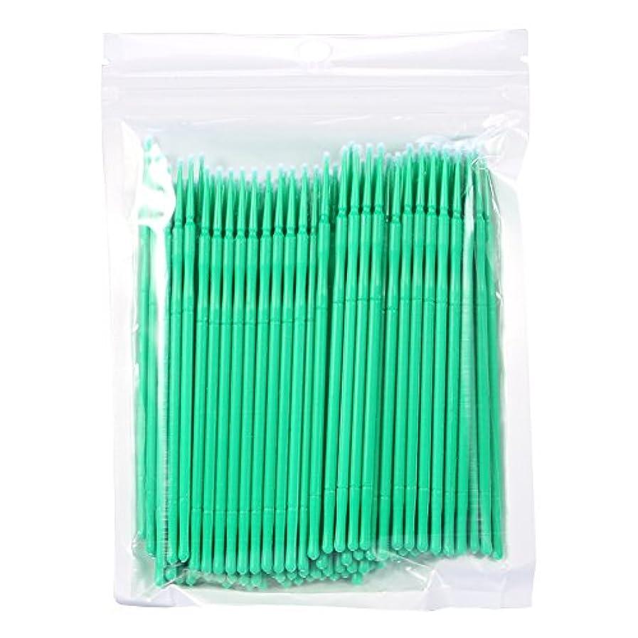 4色100PCS 使い捨て可能なまつげブラシ、400個のまつ毛ブラシ 便利(绿色)