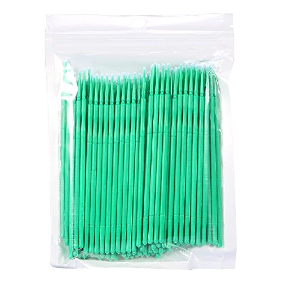 ホース三角形シーフード100PCS 使い捨て可能なまつげブラシ、まつ毛ブラシ 便利(绿色)
