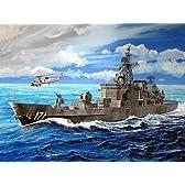 ピットロード 1/700 海上自衛隊護衛艦 DDG-171 はたかぜ