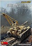 ミニアート 1/35 ソ連軍 T-60 (r)戦車回収車フルインテリア 内部再現 プラモデル MA35238