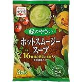 永谷園 ホットスムージースープ 緑のやさい 3食入
