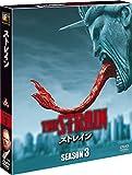 ストレイン シーズン3<SEASONSコンパクト・ボックス>[DVD]