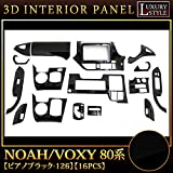 ノア ヴォクシー80系 3Dインテリアパネル セット ピアノブラック 16P FJ4248