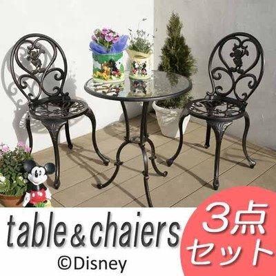 ガーデンテーブルセット ディズニー ファンタジアテーブルセット