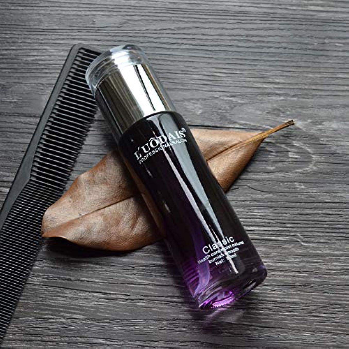 簡単に拮抗悪因子Symboat 香水ヘアケアエッセンスオイル 保湿 ドライダメージヘアトリートメントオイル ヘアケア修復保護 天然オイル