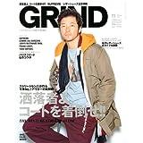 GRIND (グラインド) vol.17 2011年 11月号 [雑誌]