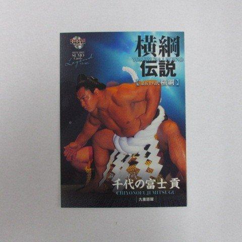 BBM2013大相撲カード/レジェンド-GLORY-■レギュラーカード■58/千代の富士/横綱伝説