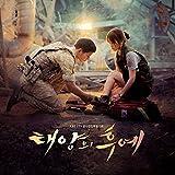 太陽の末裔 OST Vol.2 (KBS TVドラマ)( 韓国盤 )(初回限定特典6点)(韓メディアSHOP限定)/