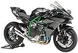 タミヤ 1/12 オートバイシリーズ No.131 カワサキ Ninja H2R プラモデル 14131 -