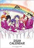 ハゴロモ KING OF PRISM -Shiny Seven Stars- 2020年 カレンダー 壁掛け CL-133