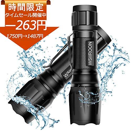 Wsiiroon 懐中電灯 LED 強力 軍用 超高輝度 小型 ズーム式 5モード 停電 防災対策 新型 軽量 フラッシュライト クリップ付き(2個セット)