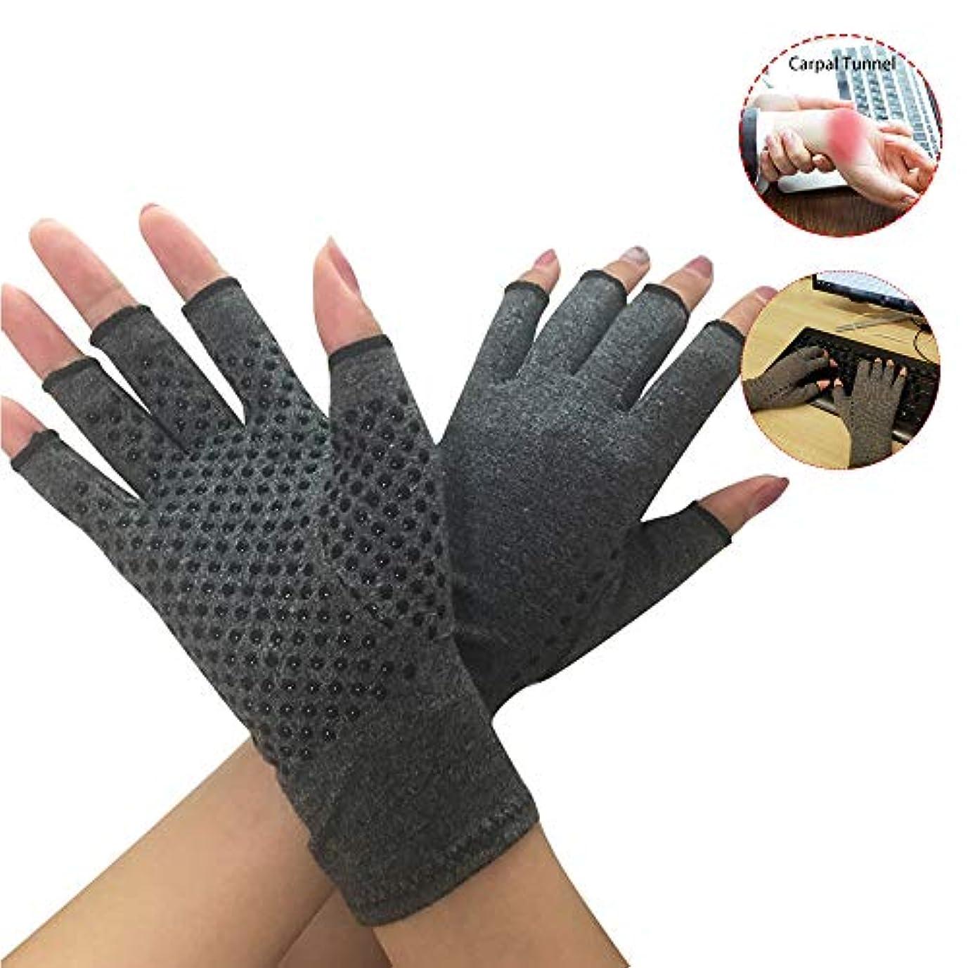 クラシック不正直全滅させる圧迫関節炎の手袋、圧縮関節炎グローブ関節炎圧力手袋アウトドアフィットネス滑り止め理学療法ハーフフィンガーグローブ痛みの軽減