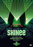 JAPAN ARENA TOUR SHINee WORLD 2013~Boys Meet U~ [DVD] 画像