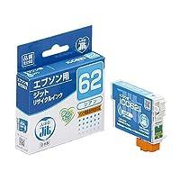ジット JITインク ICC62対応 JIT-E62C 00833624 【まとめ買い3個セット】