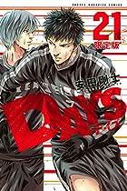 DAYS DVD付き特装版 第21巻