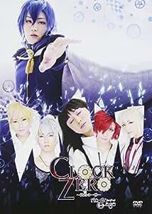CLOCK ZERO ~終焉の一秒~ リンゲージ [DVD]