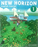 NEW HORIZON English Course 1 [