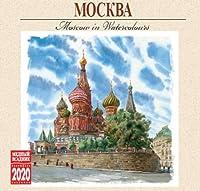 ロシア カレンダー 2020年度版 「モスクワ」 (モスクワ (アクリル画))