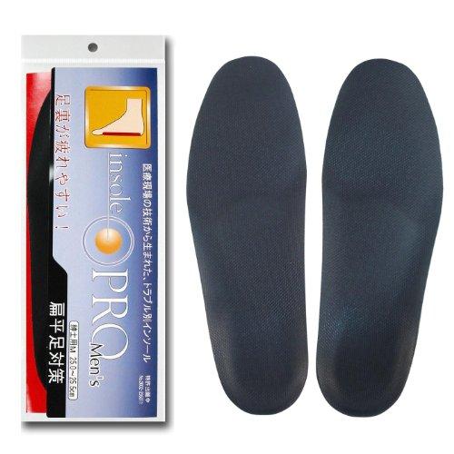 インソールプロ(靴用中敷き) 扁平足対策 メンズ・男性用 L(26~27cm)