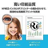 【Amazon.co.jp 限定】HP 178 4色マルチパックCR281AA 画像