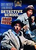 Detective School Dropouts Filippo Ottoni [DVD]