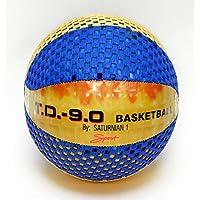 Fun Gripper ( TD ) 9.0インチバスケットボール( Perfect for屋内) by : Saturnian I。。。。。。