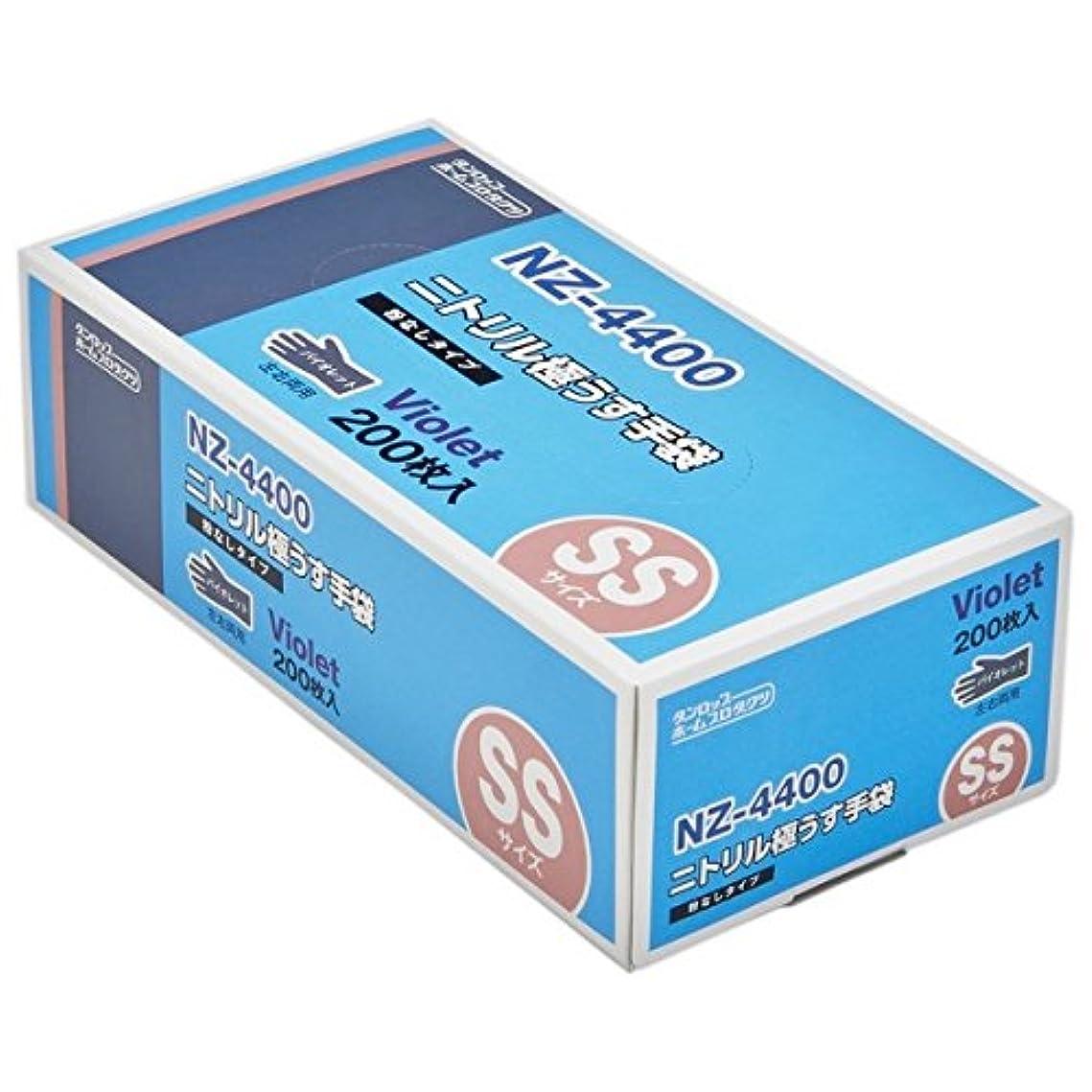 マインドフル基本的なポテトダンロップ ニトリル極うす手袋 NZ-4400 バイオレット 粉なし SSサイズ 200枚入