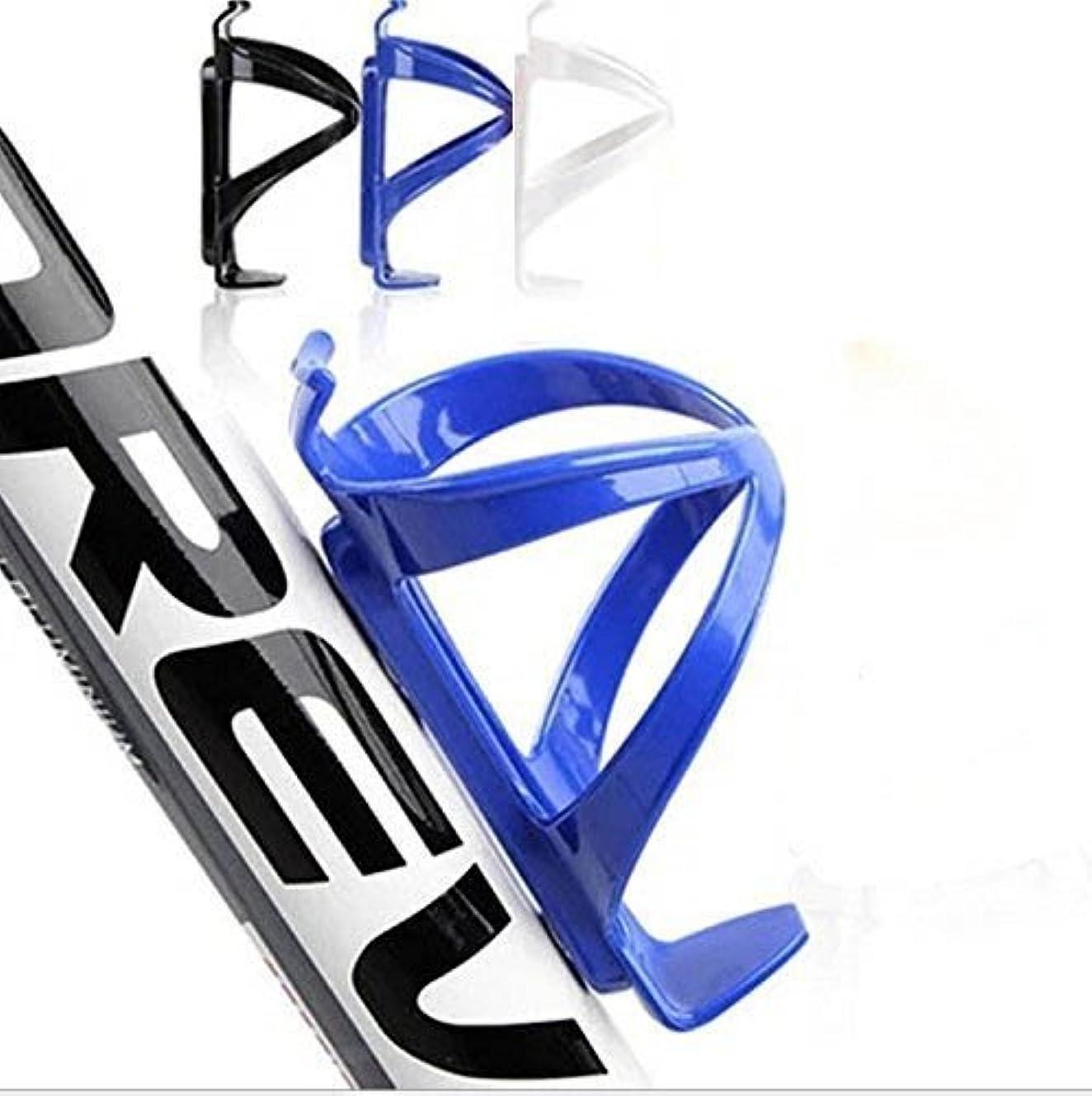 アクセスできない集中的な昇るiSKYS Carbon Fibre Bicycle Bottle Holder Cage Rack, Black/White/Blue (Set of 3) by iSKYS