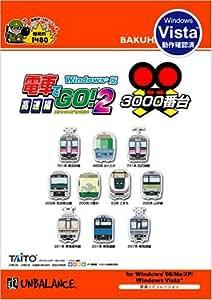 電車でGO!2,電車でGO!2 高速編 - InfoSnow