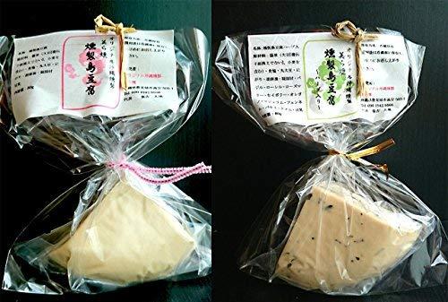 燻製 島豆腐 プレーン & ハーブ 80g ×各7個 美ら燻 沖縄・豊見城産島豆腐使用 水分を十分に抜いてひとつひとつ丁寧に仕上げ、まるでチーズのような濃厚な味わいに お酒のおつまみやサラダに お土産にも最適な逸品