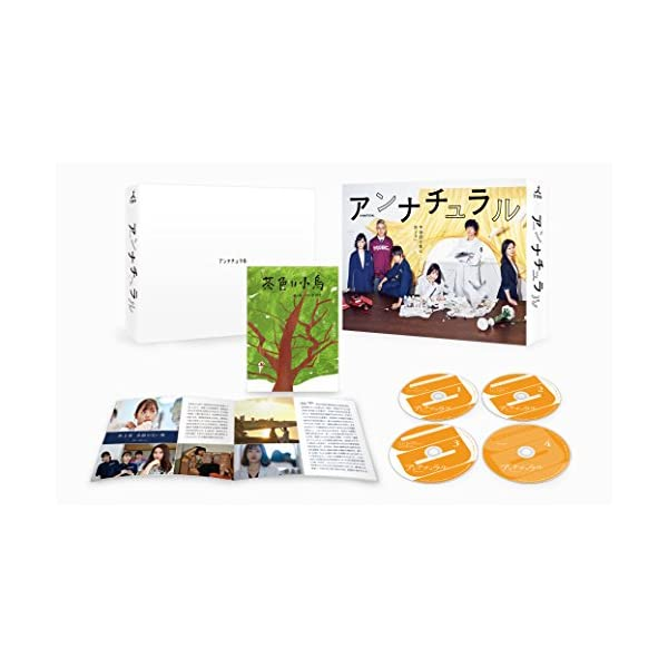 アンナチュラル Blu-ray BOXの商品画像
