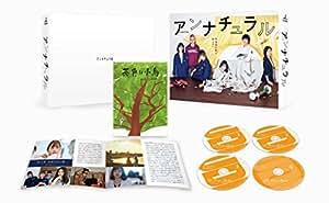 アンナチュラル Blu-ray BOX