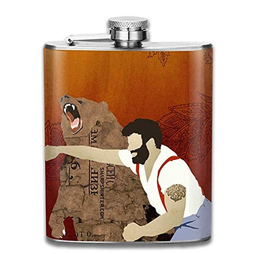 に負ける愛情ロビー木こりとクマ フラスコ スキットル ヒップフラスコ 7オンス 206ml 高品質ステンレス製 ウイスキー アルコール 清酒 携帯 ボトル