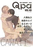 Qpa vol.49 カワイイ [雑誌]