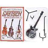 【6】 メディアファクトリー 1/8 GRETSCH グレッチギターコレクション デュオジェット/G6128T-1962 単品