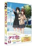 アマガミSS 13 上崎裡沙&橘美也 (Blu-ray 初回限定生産)