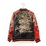 ( さとり ) 和柄 スカジャン 桜 暴れ龍 刺繍 satori ブラック 黒 レッド 赤 GSJR-001 M