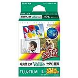 FUJIFILM 写真用紙 画彩 光沢 L 200枚 WPL200VA