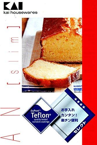 貝印 テフロン スリム パウンドケーキ型 中 DL-0154
