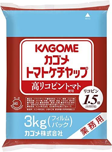 カゴメ トマトケチャップ 高リコピントマト使用 [業務用] 3kg