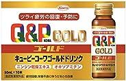 [指定医薬部外品] キューピーコーワゴールドドリンク 50mL×10本