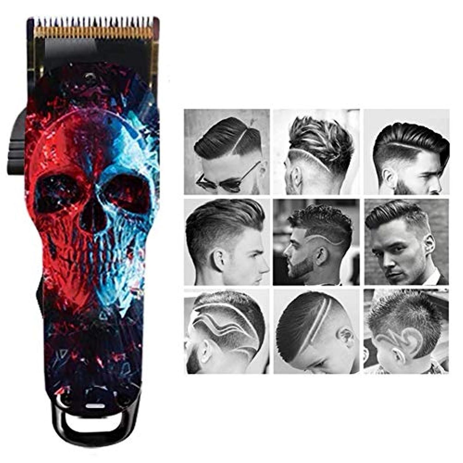 電動バリカン - 理髪店スタイリング特別な落書きオイルヘッドレトロヘアクリッパーヘアサロンプロフェッショナルヘアクリッパー