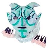 半獣 ホラーマスク 妖怪 鬼 マスク 付け爪 指サック セット ハロウィン 仮面 フリーサイズ 男女共用