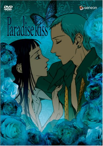 Paradise Kiss 1 [DVD] [Import]