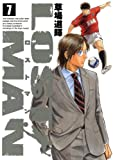 LOST MAN(7) (ビッグコミックス)