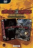 ズー サドンストライク3:ゴールドエディション 日本語版