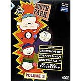サウスパーク[DVD] VOL.5