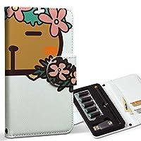 スマコレ ploom TECH プルームテック 専用 レザーケース 手帳型 タバコ ケース カバー 合皮 ケース カバー 収納 プルームケース デザイン 革 動物 フラワー 009861