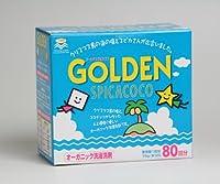 ゴールデンスピカココ 洗濯用洗剤粉末 1kg